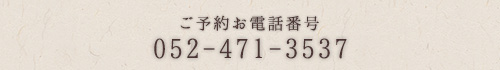 052-471-3537